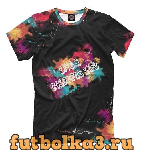Футболка Colourful life мужская