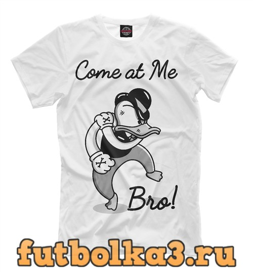 Футболка Come at me, bro! мужская