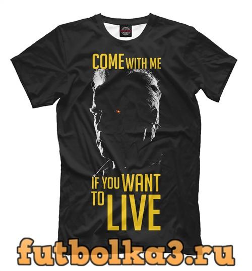 Футболка Come with me... мужская