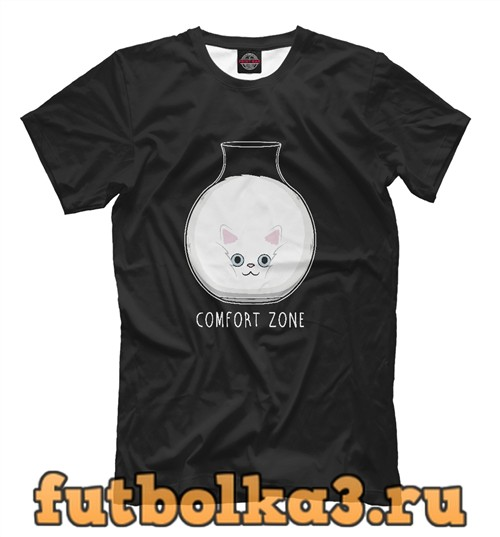 Футболка Comfort zone мужская