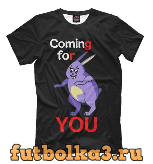 Футболка Coming for you мужская