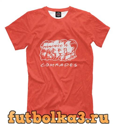 Футболка Comrades мужская