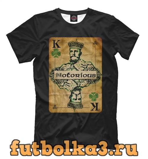 Футболка Conor mcgregor the king мужская