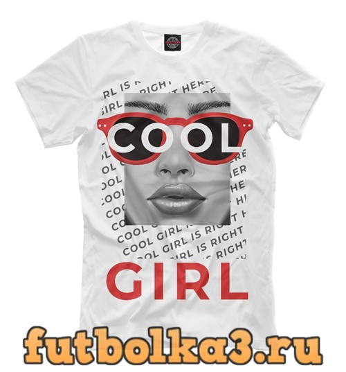 Футболка Cool girl мужская