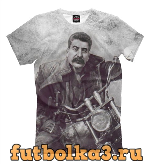 Футболка Cool stalin мужская