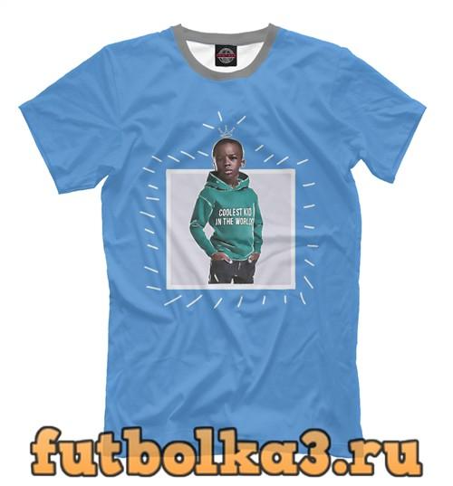 Футболка Coolest kid in the world мужская