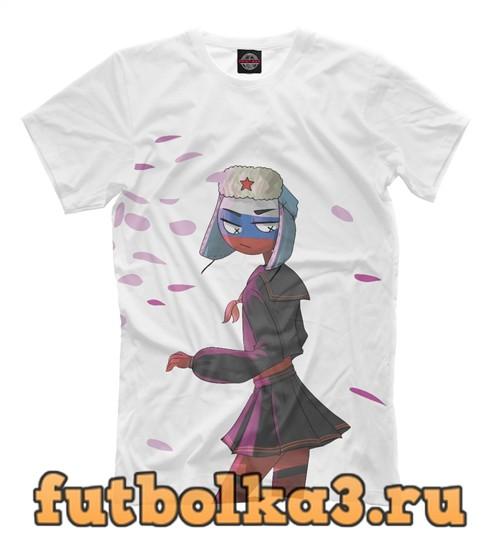 Футболка Countryhumans - россия мужская