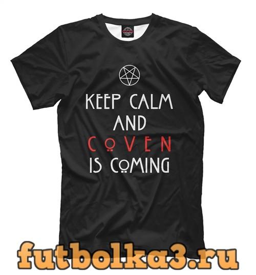 Футболка Coven is coming мужская