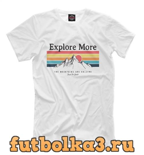 Футболка Explore more мужская