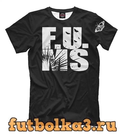 Футболка F u m s мужская