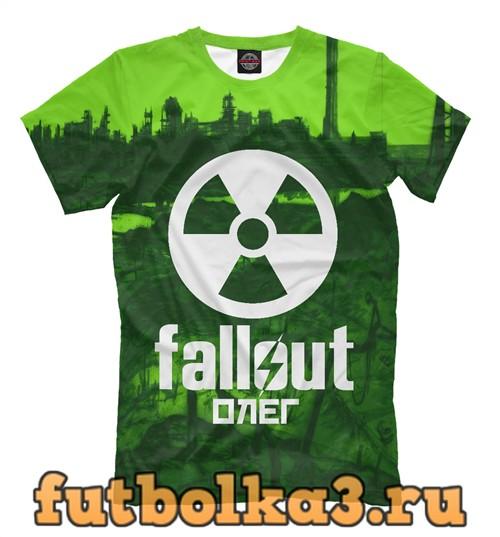 Футболка Fallout-олег мужская