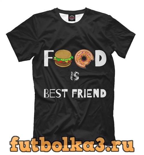Футболка Food is best friend мужская