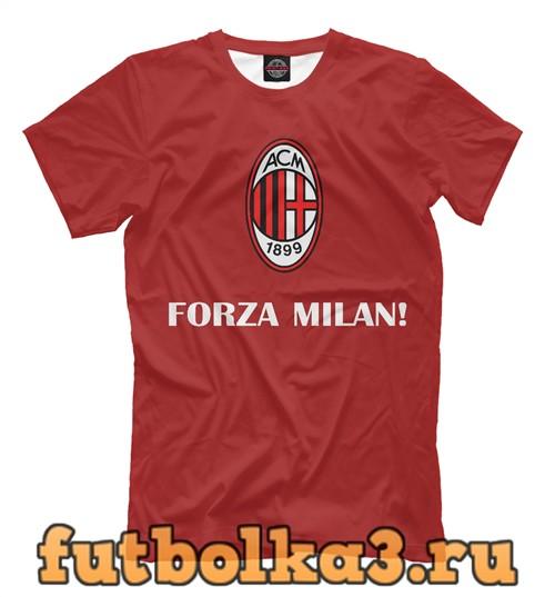 Футболка Forza milan!(Милан вперед!) мужская