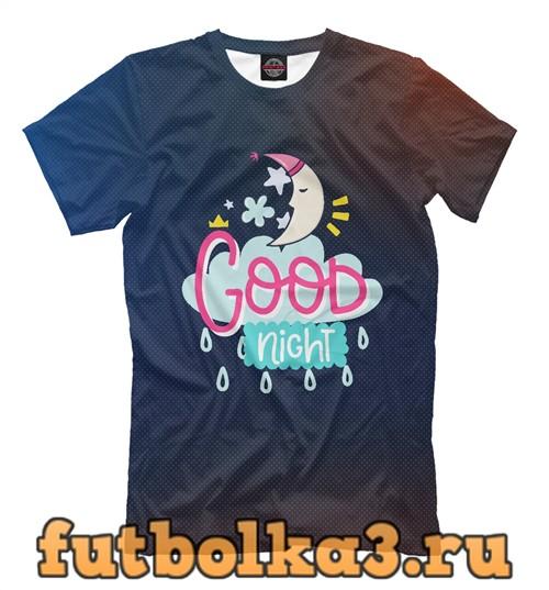 Футболка Good night мужская