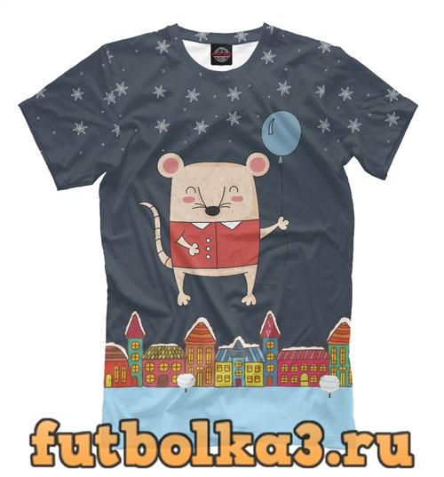 Футболка Крысенок с шариком мужская