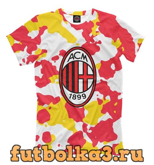 Футболка Milan мужская
