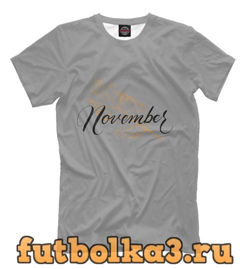 Футболка Ноябрь мужская