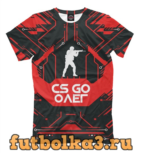 Футболка Олег в стиле cs go мужская