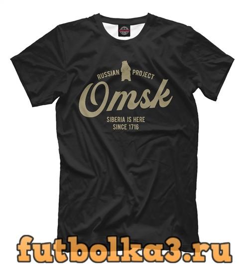 Футболка Омск от russian project мужская