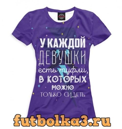 Футболка Особые туфли женская
