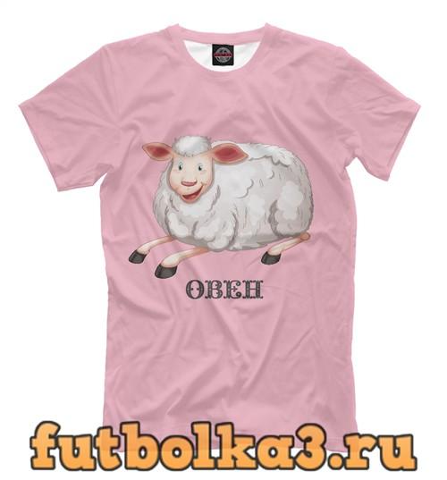 Футболка Овен мужская