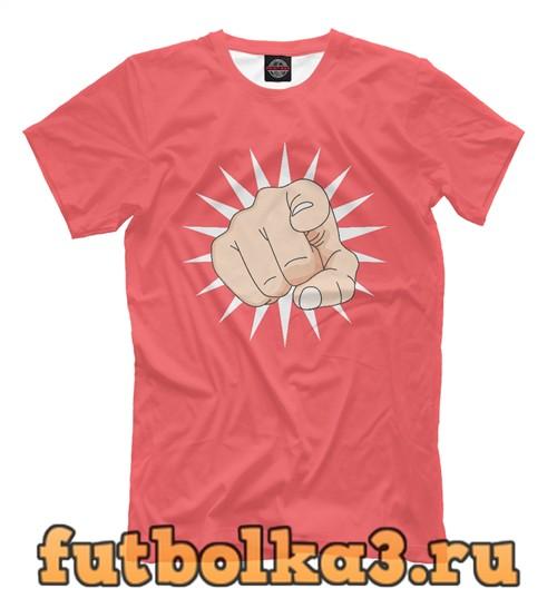 Футболка Палец мужская