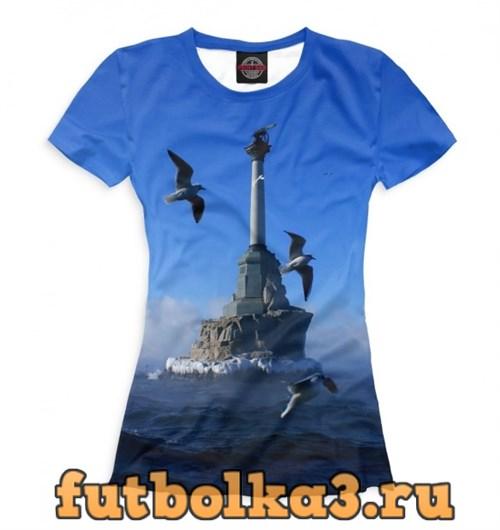 Футболка Памятник затопленным кораблям женская