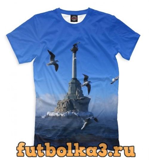 Футболка Памятник затопленным кораблям мужская