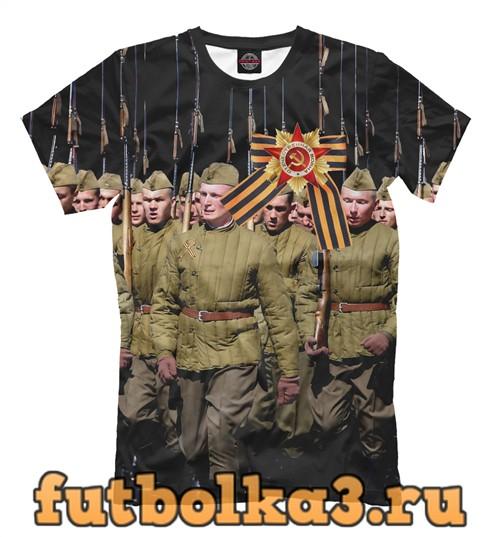 Футболка Парад победы мужская