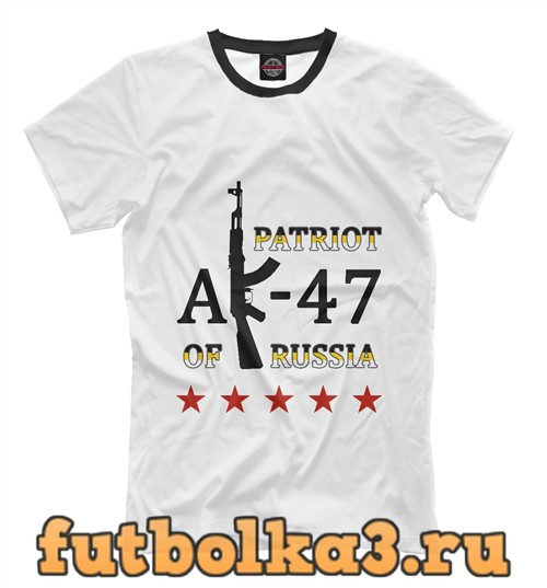 Футболка Патриот мужская