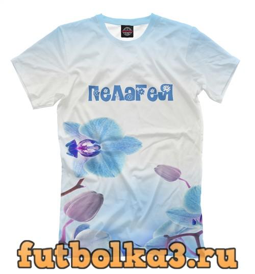 Футболка Пелагея мужская