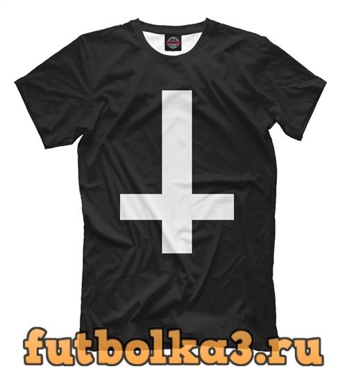 Футболка Перевёрнутый крест мужская