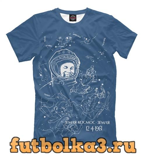 Футболка Первый полёт в космос мужская