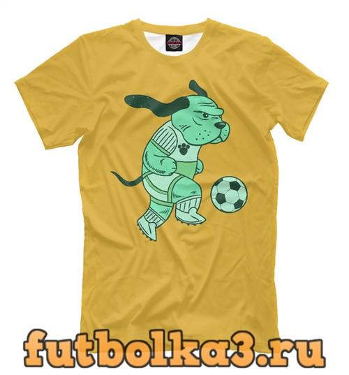 Футболка Пёс футболист мужская