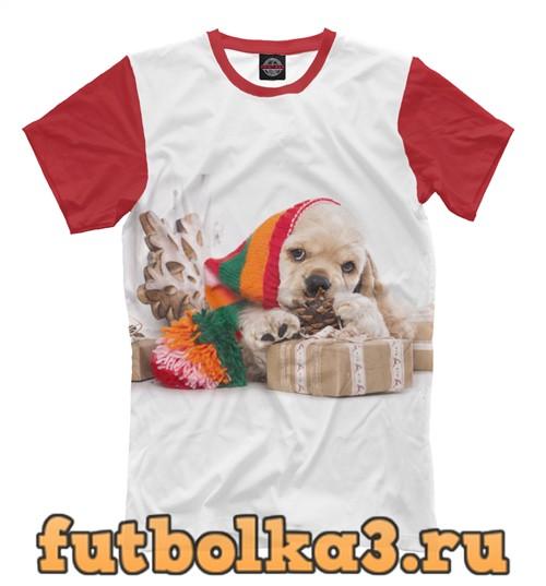 Футболка Пес с подарками мужская