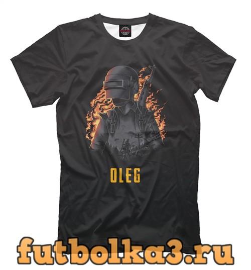 Футболка Pubg - oleg мужская