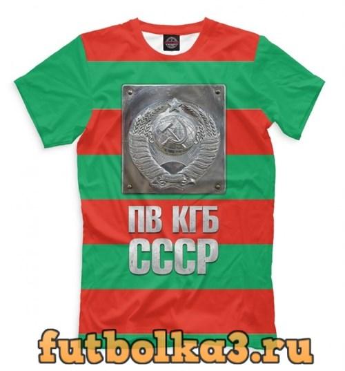 Футболка ПВ КГБ мужская