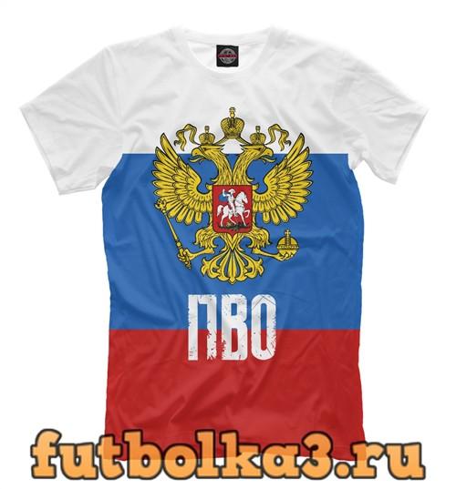Футболка Пво мужская