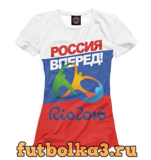 Футболка Россия вперед! женская