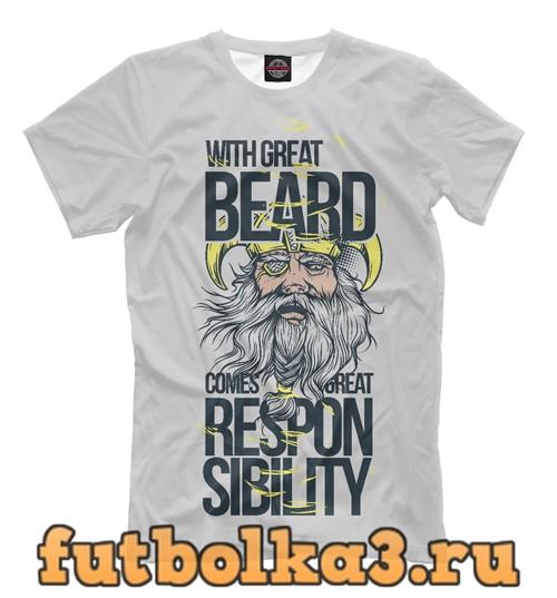 Футболка С большой бородой приходит большая ответственность мужская