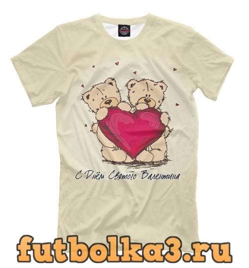 Футболка С днем святого валентина мужская