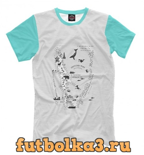 Футболка Сахалин мужская