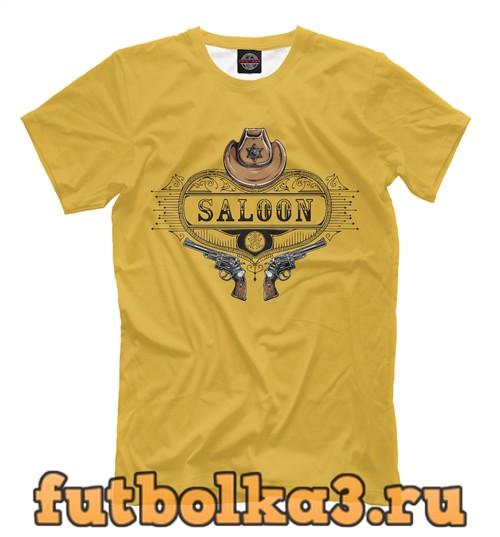 Футболка Салон мужская
