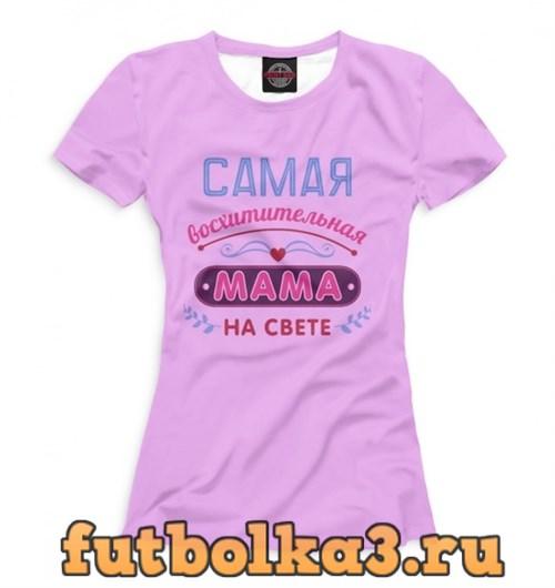 Футболка Самая восхитительная мама женская