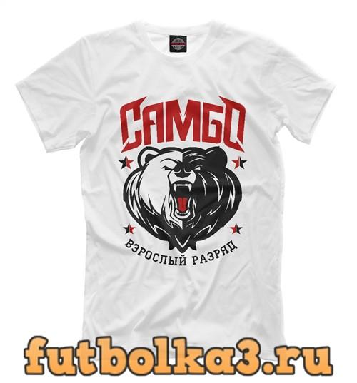 Футболка Самбо мужская