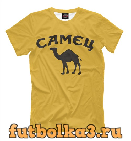 Футболка Самэц мужская