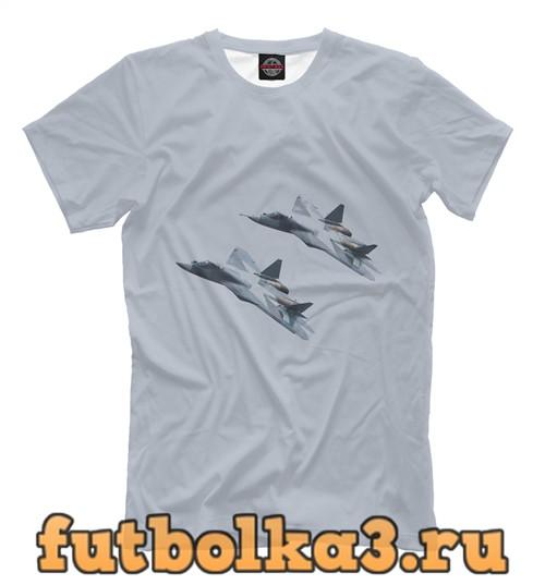 Футболка Самолёт т-50 мужская