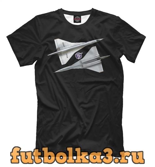 Футболка Самолет ту-144 мужская