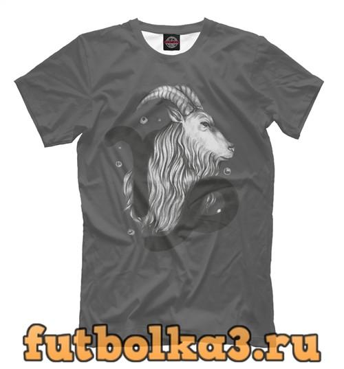 Футболка Самый крутой подарок для козерога мужская