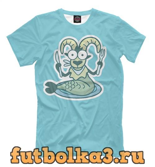 Футболка Самый милый козерог-русалка мужская